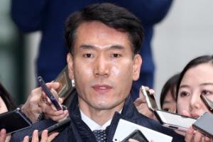 """'댓글수사 기밀 유출' 김병찬 용산서장 """"공소사실 인정 못해"""""""