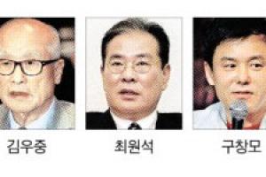 김우중 368억, 구창모·김혜선 4억…고액·상습체납 '불명예'