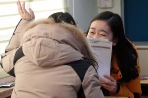 [서울포토] 친구와 수능 성적표 받아들고 '웃음 꽃'