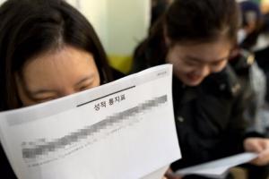 [서울포토] 수능 성적표 들여다보는 학생들