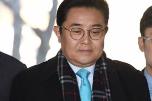 """'뇌물 수수 의혹' 전병헌 또 영장 기각…법원 """"다툴 여지 있다"""""""
