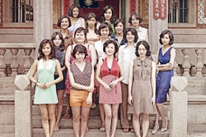 <새영화> 군영 내 공창 문제 다룬 '군중낙원', 12월 26일 개봉