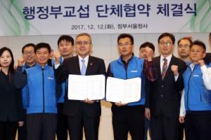 정부·국공노 교섭 수시 진행… 자녀돌봄휴가 확대 등 처우 개선