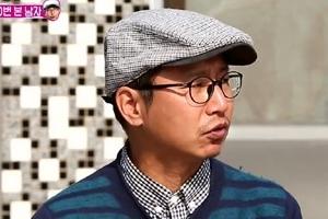 개그맨 심현섭, 자선 격투대회서 '파이터'로 데뷔한다