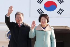 중국 도착한 문재인 대통령…취임 후 첫 방중 일정 시작