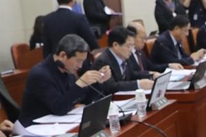 국방위, 자유한국당 반대로 5·18 특별법 의결 무산