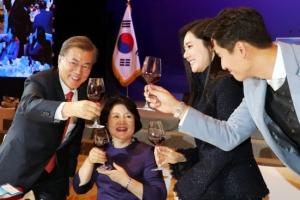 [포토] '대통령 내외와 환영 건배' 추우부부