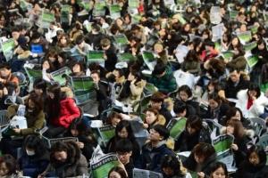 [서울포토] '열기가 후끈' 2018 대입정시설명회