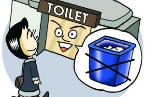 공중화장실 휴지통 내년 1월부터 '아웃'…사용한 휴지 변기에