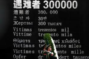 [文대통령 訪中] 文대통령, 난징 80주년 아픔 달래며 중국 마음 열기