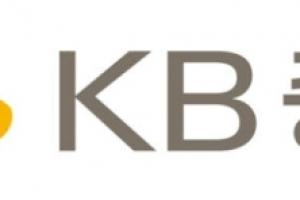 KB증권 단기금융업 인가 불발…증권선물위원회 재논의 하기로