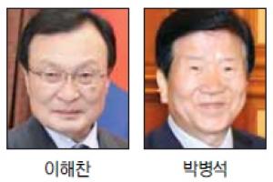 [文대통령 訪中] 국내 대표 중국통 이해찬, 홍콩 특파원 지낸 박병석
