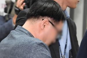'문성근·김여진 합성사진' 유포한 국정원 직원 집행유예