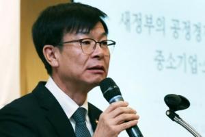 """김상조 """"4대 재벌 개혁, 불태우지 않고 적절히 개조"""""""