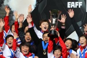 북한 여자축구, 동아시안컵 우승…일본 2-0 완파
