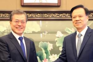 문재인 대통령 만난 '中차기 후계자' 천민얼은 누구?