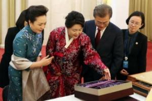 시진핑, 문 대통령에 옥 바둑판 선물…김정숙 여사에겐