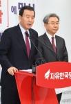 자유한국당 당협 교체 명…