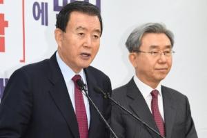 한국당, 현역의원 4명 포함 당협위원장 62명 대폭 물갈이