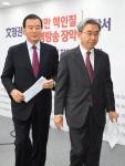 기자회견 마친 자유한국당…