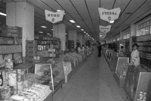 [그때의 사회면] 슈퍼마켓과 도둑 감시원