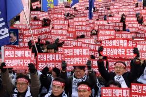 """약사도 거리로… """"편의점 판매약 폐지"""" 1100명 청와대 앞 집회"""
