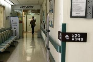 이대목동병원 미숙아 사망원인은? 폐렴, 감염, 괴사성 장염 가능성