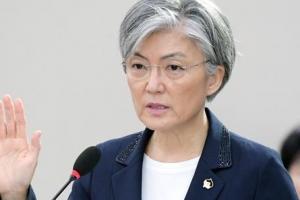 위안부 합의 2주년 앞두고 강경화 외교 내일 첫 방일