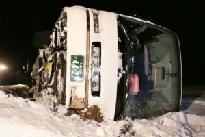 日 홋카이도서 한국 관광객 34명 태운 버스 전복