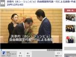"""홍준표 """"아베 日총리에 의…"""