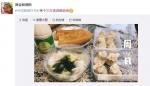 '文대통령 방문' 中식당…
