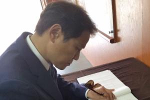 """임종석 비서실장, 3.5일 연차…靑 """"연차휴가 소진 차원"""""""