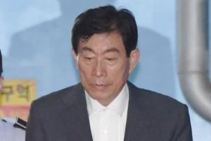 법원, '민간인 댓글부대 불법지원' 원세훈 재산동결 결정