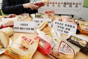 편의점 햄버거 검사해보니 나트륨·지방 '폭탄'…하루 기준치의 50%