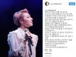 故샤이니 종현 유서 공개……