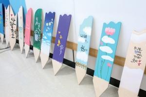 <신간 안내>평화의 소녀상 지킴이 보고서 '동행'