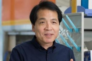 석상일 교수 '한국과학상' 수상