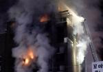 제천 스포츠센터 화재, 불…
