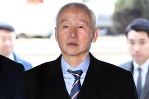 """'국정원 댓글수사 방해' 남재준 """"사건 내용 모른다"""" 혐의 부인"""