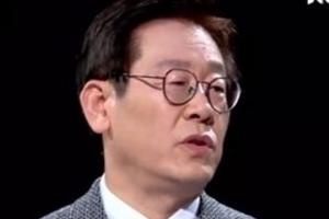 """이재명, 남경필에 """"허경영과 같은 얘기를""""…수도권 통합 제안에 우려"""