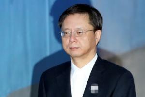 '국정농단' 우병우 1심 선고 22일로 연기