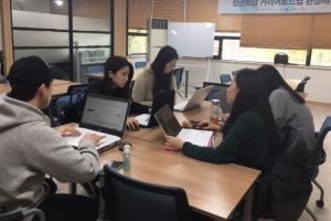 경기경영자총협회 '청년희망 커리어로드맵 완성하기'통해 청년 일자리 창출