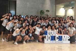 SBA, 유망 중소기업·스타트업 인식개선 및 취업지원 확대