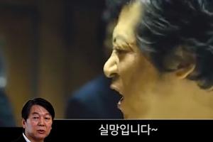 개그맨 안윤상 표 '타짜' 영상 화제