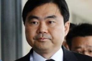 '넥슨 특혜' 진경준 전 검사장, 실형 선고에 대법원 재상고