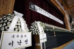 제천 화재 참사 희생자 '합동분향소' 설치…오열 속 첫 발인 엄수