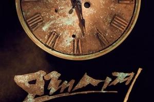 5시4분? 6시4분?… 모호한 '모래시계' 숨은 의미 찾기