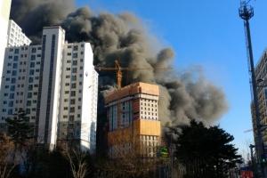 또 안전불감이 부른 화재...광교서 1명사망.14명 부상