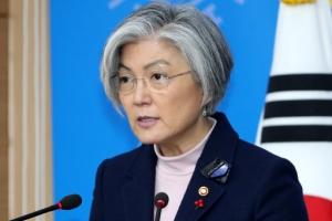 '위안부 합의' 검토 결과, 오후에 발표…피해자 의견 미반영 경위 등