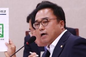 '선거법 위반' 자유한국당 권석창 의원 항소심도 당선무효형